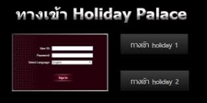 Holiday online Casino