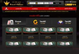 Royal casino ,royal online,บาคาร่า