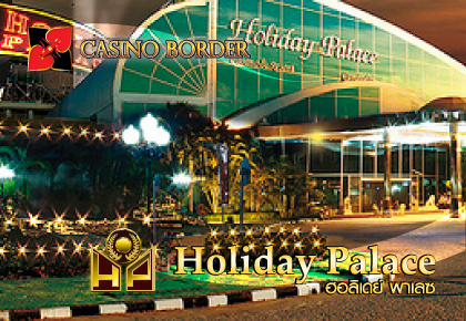 Holiday palace casino,Holiday Palace,ทางเข้า Holiday Palace