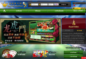 royal casino online,royal mobile,royal online