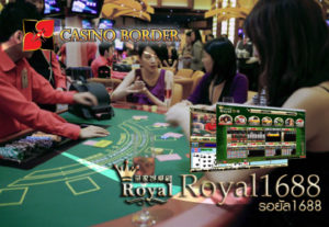 royal download,royal club casino,royal mobile game