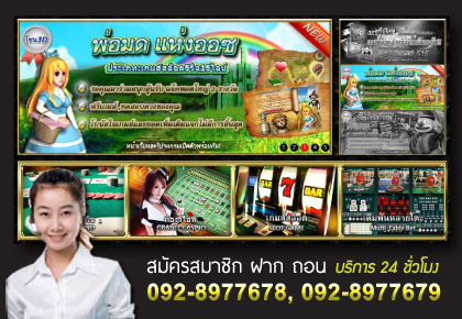 Royal mobile game , Gclub มือถือ