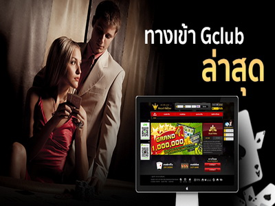 ทางเข้า Royal online , gclub , Casino touring